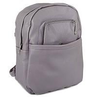 Модный женский рюкзак 367 grey