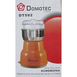 Кофемолка Dоmotec DT592, фото 2