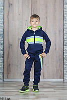 Спортивный костюм дайвинг с вставками кофта штаны для мальчика рост 122-146 см