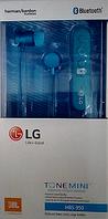Наушники LG HBS-950 Bluetooth