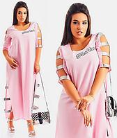 Элегантное нарядное летнее женское длинное платье большого размера с разрезами на подоле и на рукавах