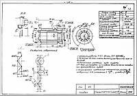Изготовление деталей на расточные станки по чертежам заказчика
