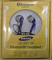 Беспроводные Bluetooth стерео наушники Samsung MS-B6 (Bluetooth)