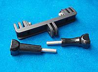 Двойное крепление Dual mount, кронштейн двойной для экшн камер