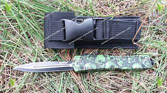 Нож выкидной 9096 фронтальный