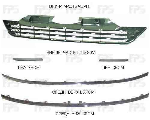 Решетка бампера Honda CR-V III (06-09) средняя, верхняя (внешняя часть, полоска хром.) (FPS), фото 2