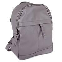 Модный женский рюкзак 362 grey