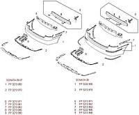 Защита бампера задняя Hyundai Sonata 05-07, один выхлоп (FPS)