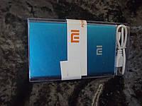 Портативная батарея Xiaomi 5000mAh копия Голубой