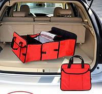 Органайзер, Термо - Кофр портативный, складной багажник для автомобиля