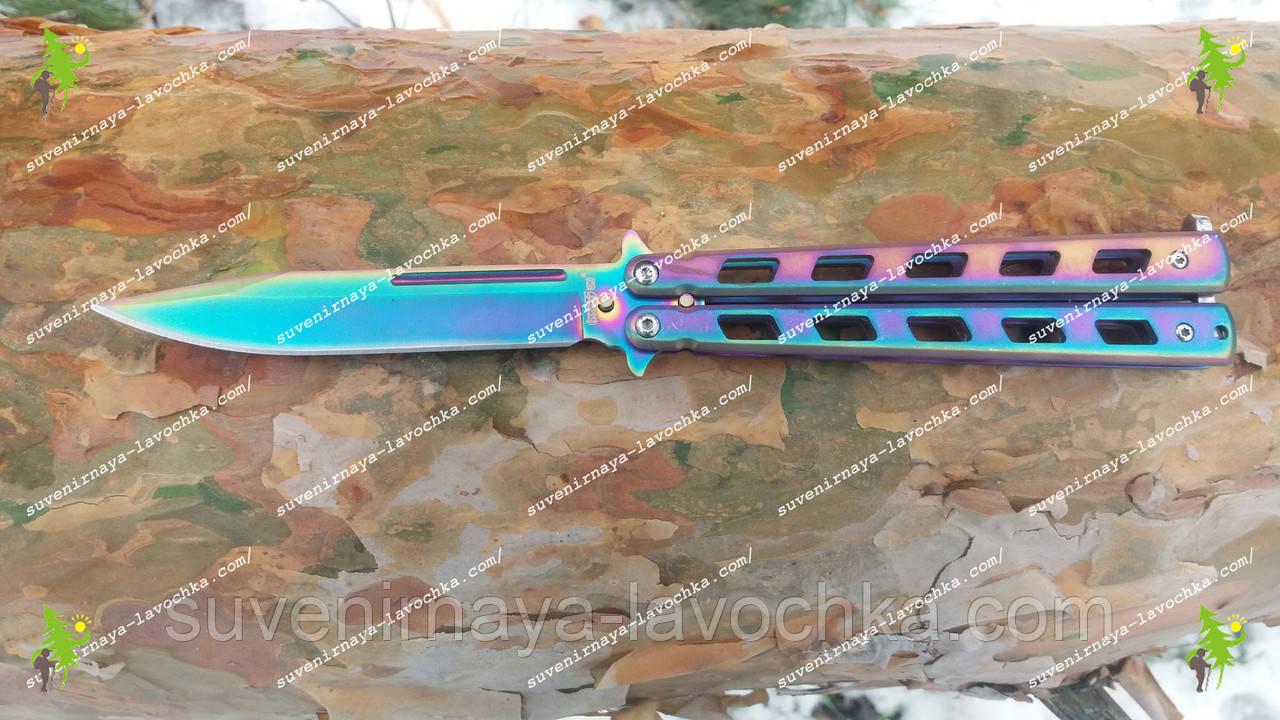 Нож балисонг хамелеон Rainbow Butterfly