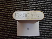Портативная батарея Xiaomi 10 400mAh