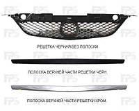 Решетка радиатора для Mazda 323 '01-03 комплект, черная с хром накладкой (FPS)