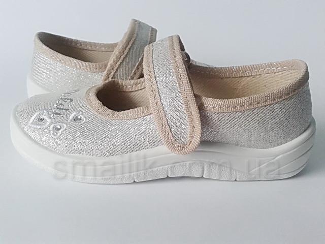 1470d5ae0b703b Мокасины для девочки ТМ Waldi Алина серебро 24-30р - Интернет-магазин  детской обуви