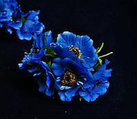 Маки из ткани упаковкой 60 шт Синие