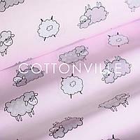 Хлопковая ткань Барашки на розовом (0.75м остаток)