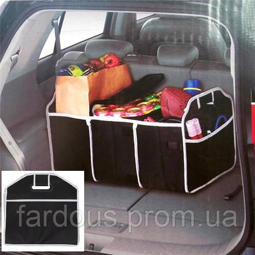 ec6f2bbdf569 Сумка - органайзер в багажник автомобиля, кофр складной для покупок или  инструментов