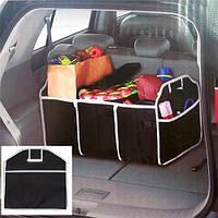 Кофр, Сумка - органайзер для багажника автомобиля