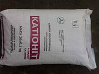 Катионит, КУ-2-8, ионнообменная смола заказ по тлф 0503367753