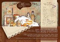 """Упаковка открыток для посткроссинга """"Солодкі шедеври"""" П3786 - 5шт"""