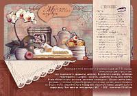 """Упаковка открыток для посткроссинга """"Солодкі шедеври"""" П3784 - 5шт"""