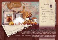 """Упаковка открыток для посткроссинга """"Солодкі шедеври"""" П3780 - 5шт"""