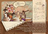 """Упаковка открыток для посткроссинга """"Солодкі шедеври"""" П3779 - 5шт"""
