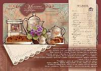 """Упаковка открыток для посткроссинга """"Солодкі шедеври"""" П3782 - 5шт"""