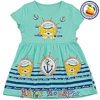 Детское платье с мишками бирюзового цвета морской тематики для девочек от 2 до 6 лет (4122-6)