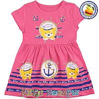 Детское платье с мишками розового цвета морской тематики для девочек от 2 до 6 лет (4122-5)