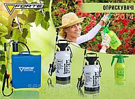 Опрыскиватель ручной садовый Forte ОГ-16