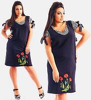 Красивый женский костюм большого размера блузка с сарафаном