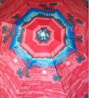 Пляжный зонт 2,5 м
