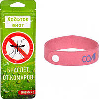 Браслет от комаров «Хоботок Енот» (арт.697851)