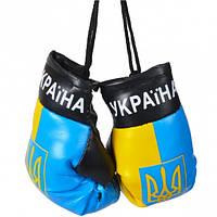 Набор в машину «2 Боксерские перчатки» (арт.DK11-1)