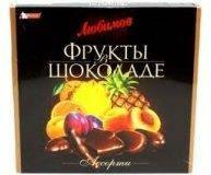 Конфеты Любимов Фрукты в шоколаде ассорти 300г