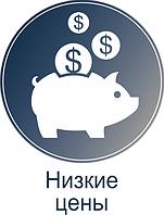 Кровать Денди ДСП. Доставка по Украине. Гарантия качества