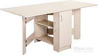 Стол книжка светлая для столовой, для кухни с полочками