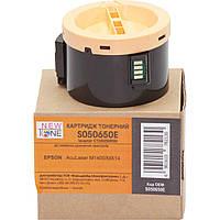 Картридж тонерный NewTone для Epson AcuLaser M1400/MX14 аналог Epson C13S050650 Black (S050650E)