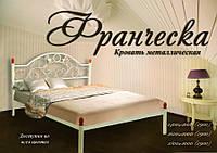 Кровать  «Франческа деревянные ножки» Metal Design. Доставка по Украине. Гарантия качества