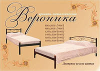 Кровать двуспальная «Вероника»  Metal Design 140х190. Доставка по Украине - БЕСПЛАТНО.