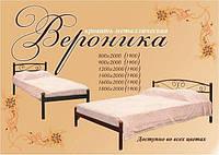 Кровать двуспальная «Вероника»  Metal Design. Доставка по Украине. Гарантия качества