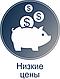 Пуф металевий і трюмо Доставка по Україні - БЕЗКОШТОВНО , фото 3