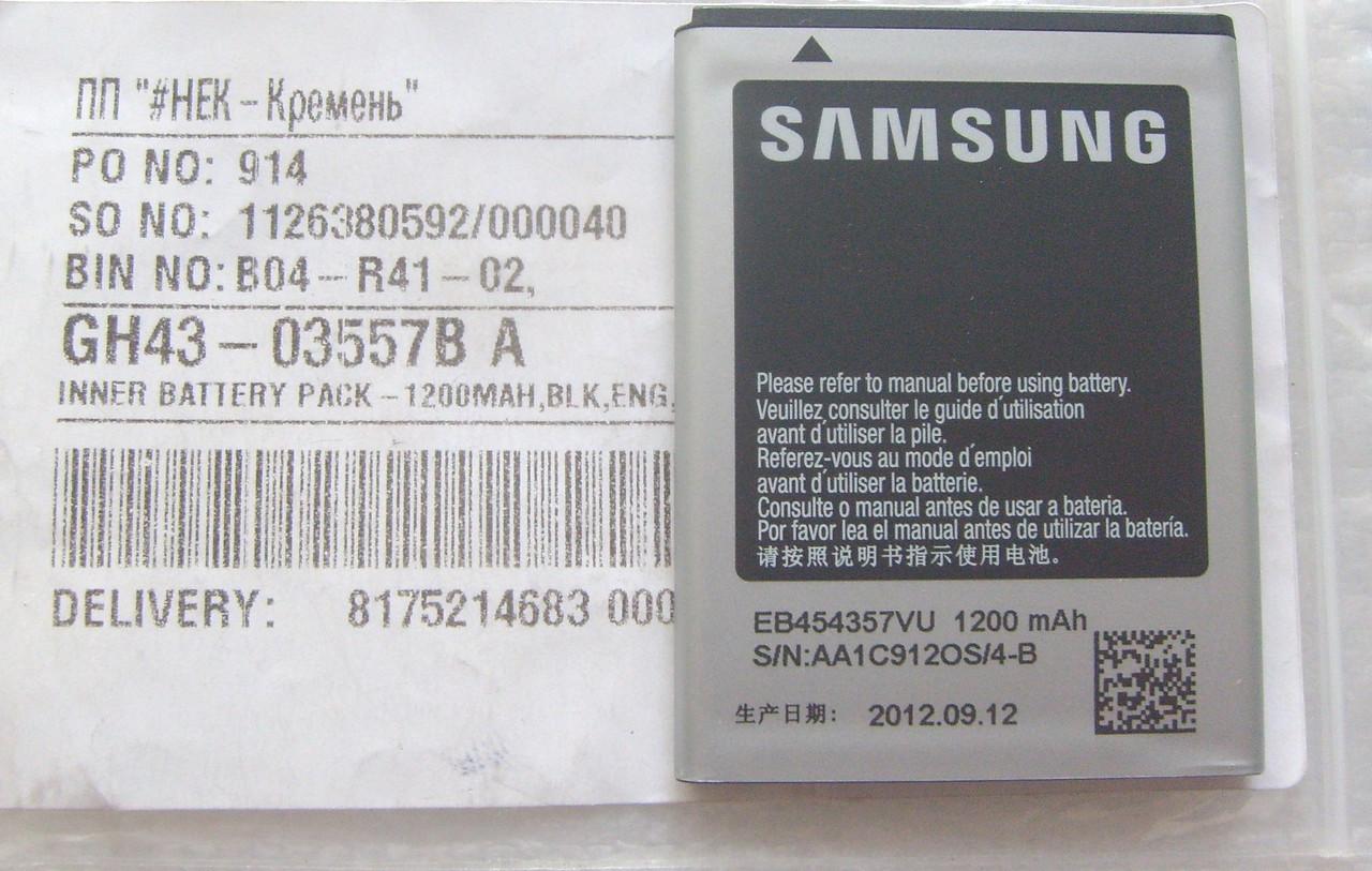 Аккумуляторная батарея смартфона Samsung GT-S5360  GH43-03557B
