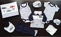 Набор для новорожденного мальчика, 10 предметов