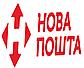 ДИВАН ХЕППИ 0,9.Matroluxe, фото 9