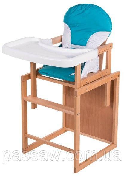 Стульчик для кормления For Kids Трансформер С Пластиковой Столешницей, Бук Светлый светлое дерево, голубой