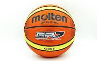 Мяч баскетбольный резиновый №7 MOLTEN (резина, бутил, оранжевый)