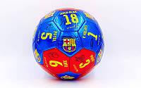 Мяч футбольный №5 PU ламин. Сшит машинным способом BARSELONA (№5, 5сл., синий-красный)