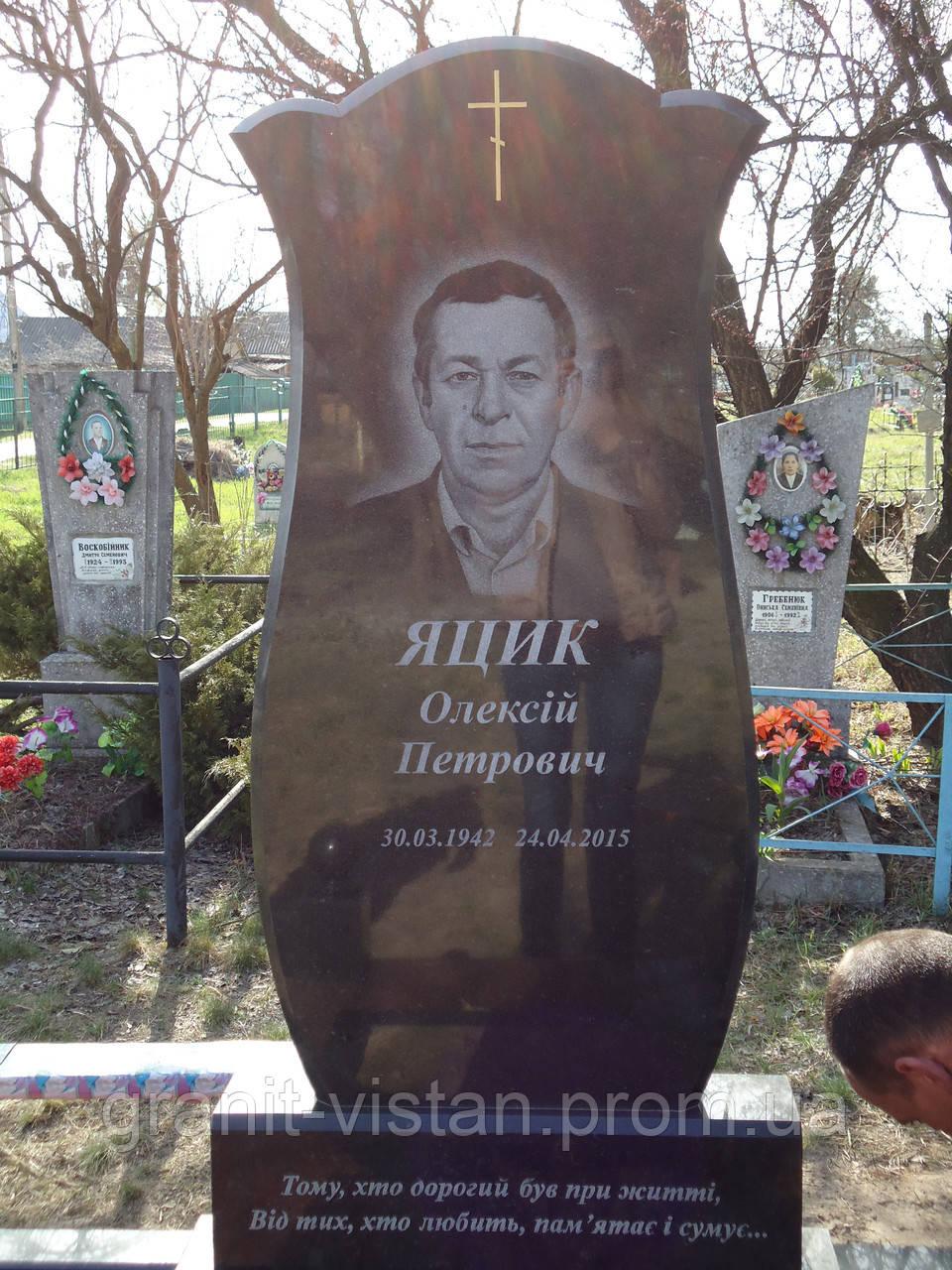 Набор для ухода за памятником из гранита где купить Цоколь резной из габбро-диабаза Николаевск-на-Амуре